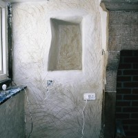 Example of indoor plastering